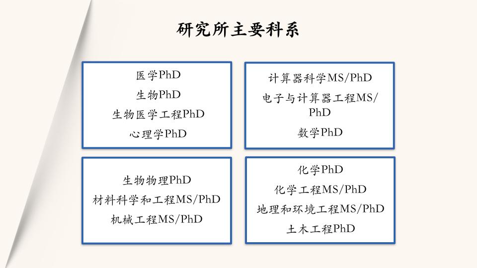 JHP 1月10日 上海说明会 .019
